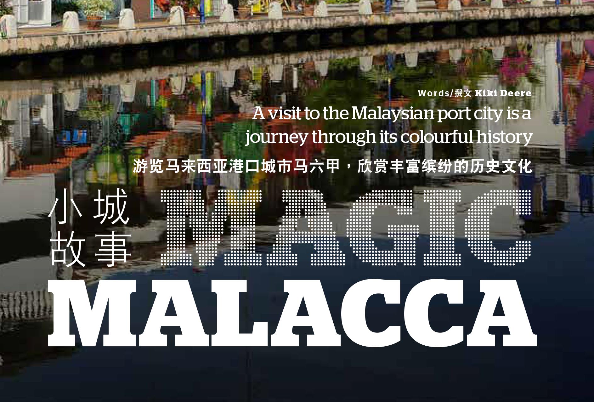 Magic Malacca